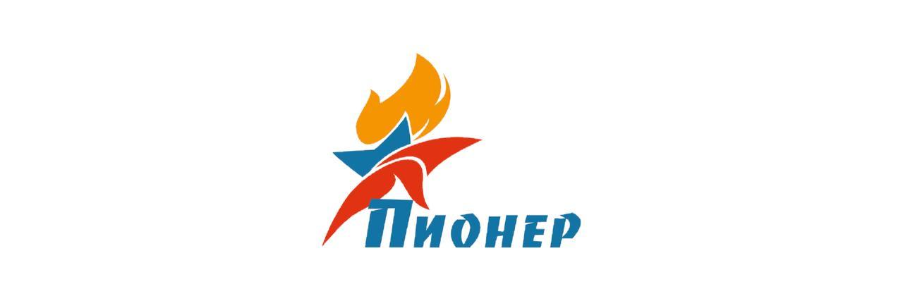 "ООО ""ДТЦ ""Пионер"" (ДОЛ ""Пионер"")"